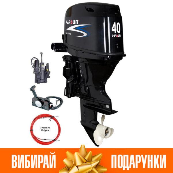 Човновий мотор Parsun F40 FWL-T-EFI