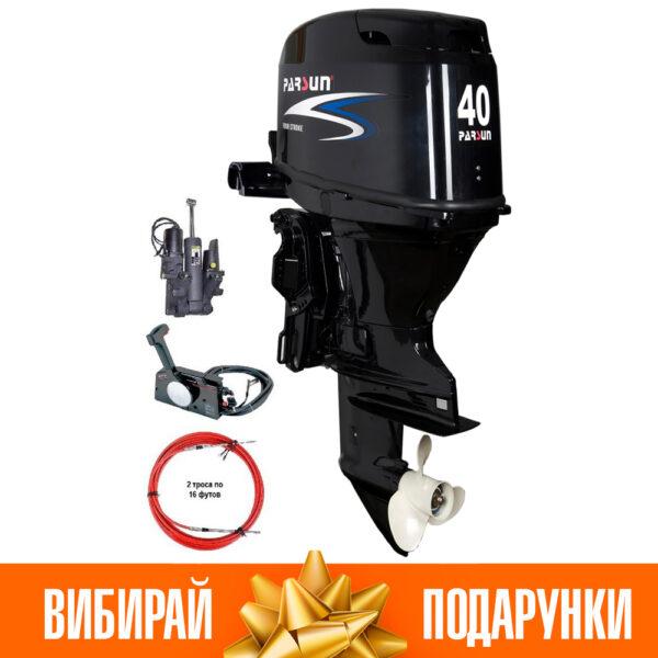 Човновий мотор Parsun F40 FWS-T-EFI