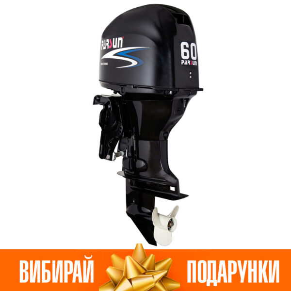 Човновий мотор Parsun F60 FEL-T-EFI