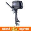 Човновий мотор Parsun F6A BMS