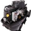 Човновий мотор Parsun F9.8 BWS 1694