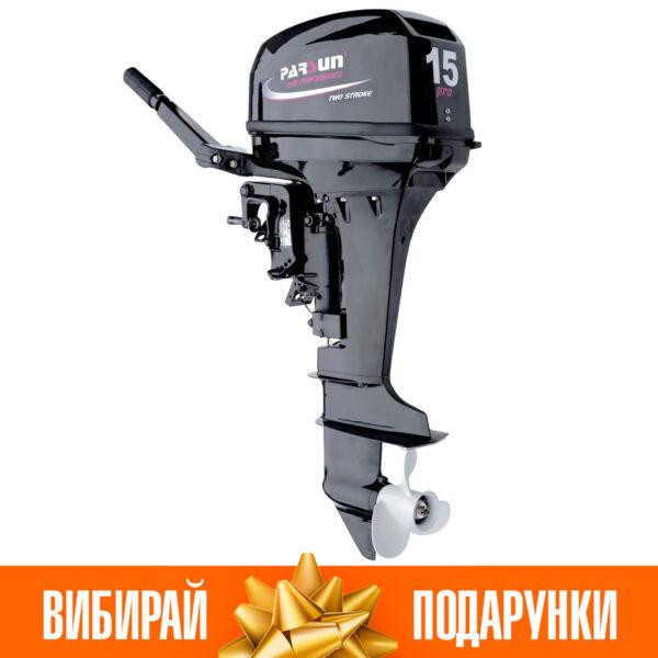 Човновий мотор Parsun T15 BMS PRO DC