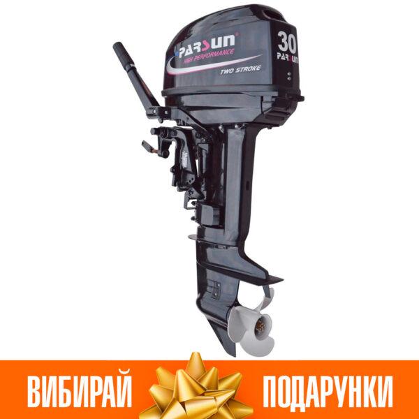 Човновий мотор Parsun Т30 BMS