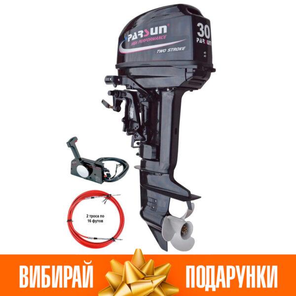 Човновий мотор Parsun Т30 FWS