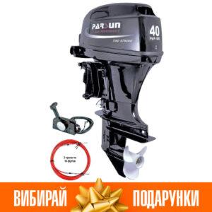 Човновий мотор Parsun T40 FWS