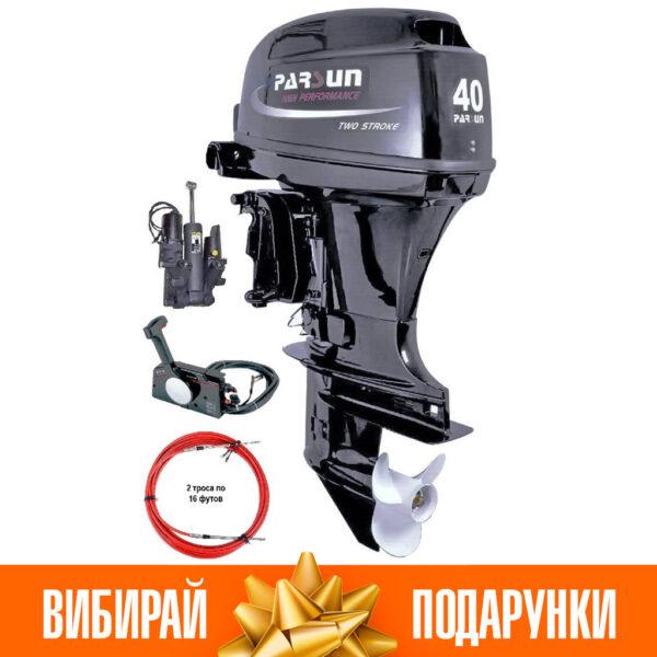 Човновий мотор Parsun T40 FWL-T
