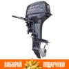 Човновий мотор Parsun T40J BML