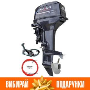 Човновий мотор Parsun T40J FWS