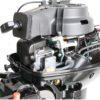 Човновий мотор Parsun T9.8 BMS 1731