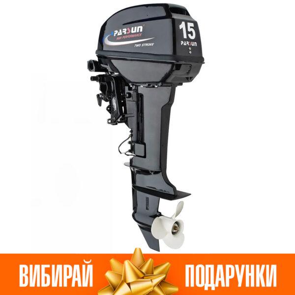 Човновий мотор Parsun T15 FWS