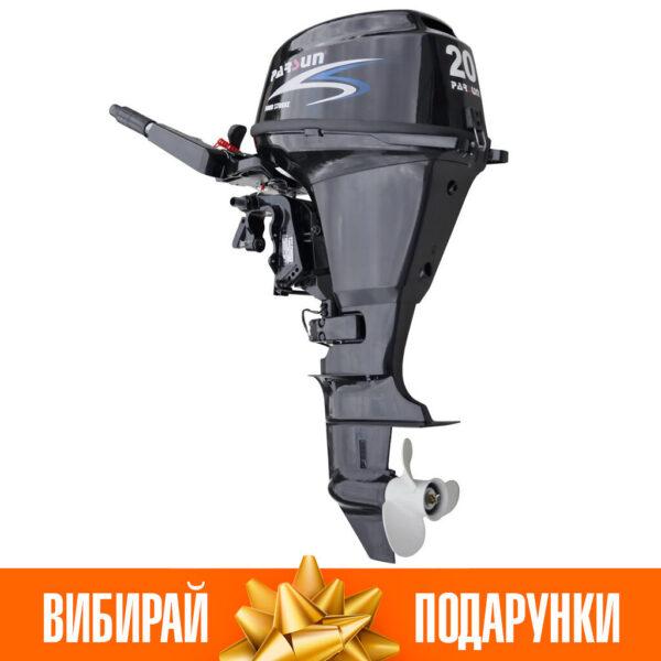 Човновий мотор Parsun F20A BWS