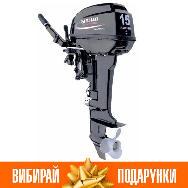 Човновий мотор Parsun T15 BWS