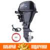 Човновий мотор Parsun F20A FWS-EFI